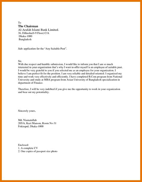 Application Letter Of Bank 7 application letter for banking tech rehab counseling