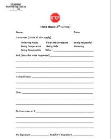 Behavior Letter To Parents From Teacher Template I Like This A Lot Better Than Most Of The Quot Letter Home To