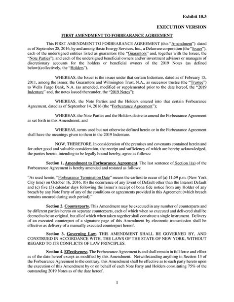 forbearance agreement signature page to the amendment to the forbearance