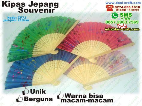 Kipas Untuk Souvenir kipas jepang souvenir kipas korea souvenir pernikahan