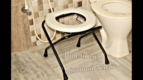How To Use A Commode Chair by How To Use A Commode Chair