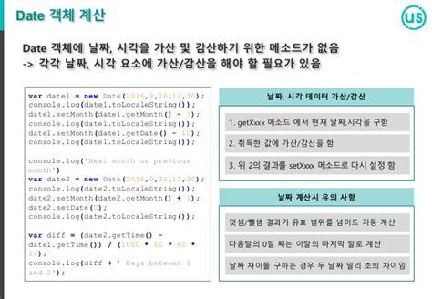 birt javascript format date getmonth javascript phpsourcecode net
