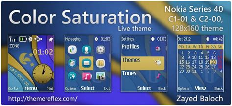browsing nokia 2690 themes color saturation live theme for nokia c1 01 c2 00 2690