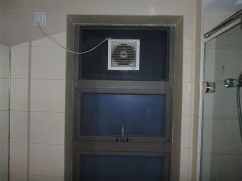 Bathroom Exhaust Fan For Apartment Window And Exhaust Fan Picture Of Enjoyed
