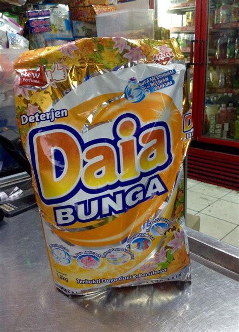 Daia Deterjen 1 8 Kg jual daia bunga deterjen 1 8kg pencuci pakaian detergent