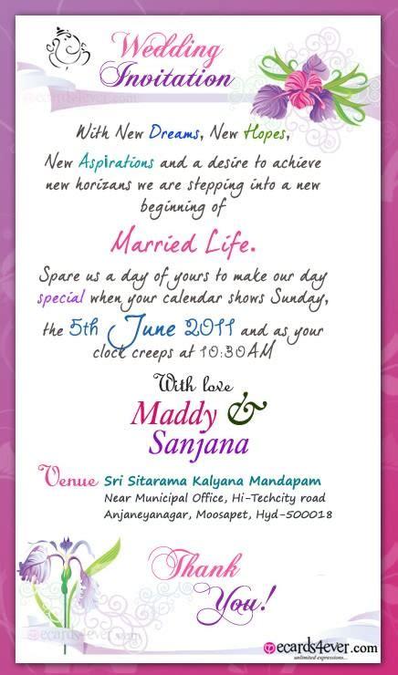Hindu Wedding Invitation Letter Wedding Invitation Cards Indian Wedding Cards Wedding Invitations Designer Wedding Cards Hindu