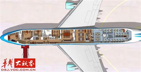 Air Force One Layout Interior russian