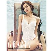 Actress Nam Gyu Ri Has A Bikini Perfect Body For Grazia  Soompi