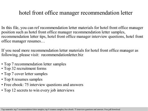 Reference Letter Office Manager hotel front office manager recommendation letter
