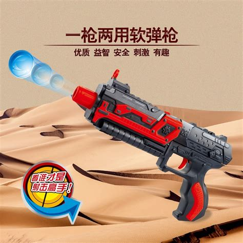 Pistol Soft Bullet Gun Iron Sb325 gun shop reviews shopping gun shop reviews on aliexpress alibaba
