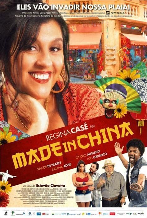 film china gratis trailer e resumo de made in china filme de com 233 dia