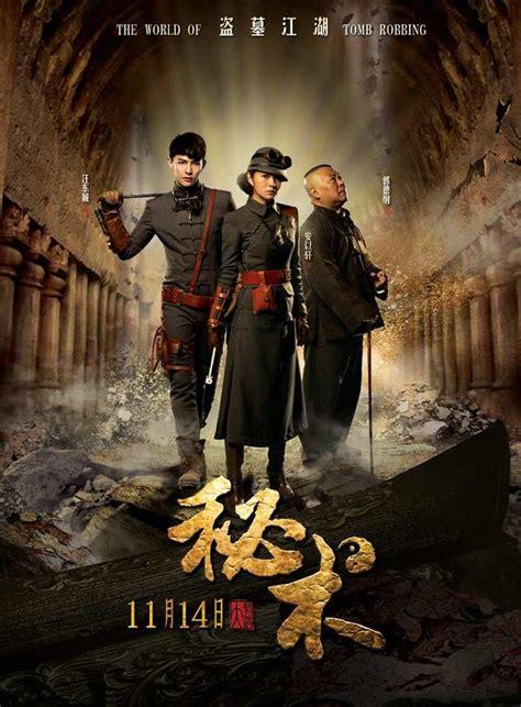china film news jiro wang and ady an rob graves to box office success