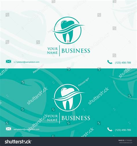 Dental Business Card Template Vector Illustration 217436581 Shutterstock Dentist Business Card Template Free
