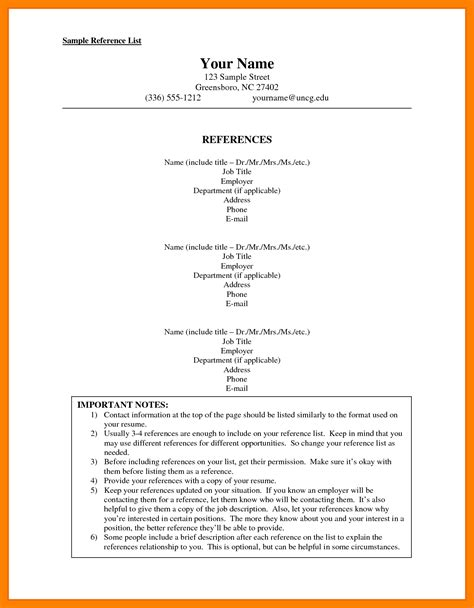 5 sles of reference list resign template