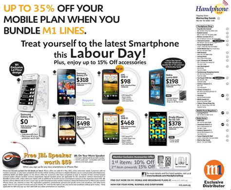 Handphone Samsung Galaxy Ace 1 handphone shop samsung galaxy ace s ii note htc one v one x nokia lumia 800 prada phone by