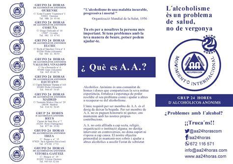 Calendario Año 2018 Colombia Autodiagn 243 Stico En Catal 225 N Movimiento Internacional 24