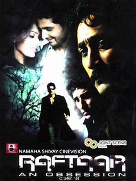 raftaar film download 24x7 raftaar hq wallpapers action movie of emraan hashmi