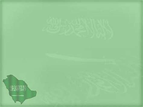 Saudi Arabia Map 02 Powerpoint Templates Picture Powerpoint Template