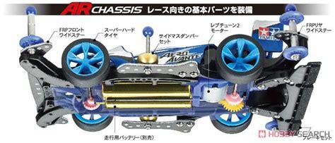 Tamiya Casis Ar mini 4wd starter pack ar speed type aero avante mini