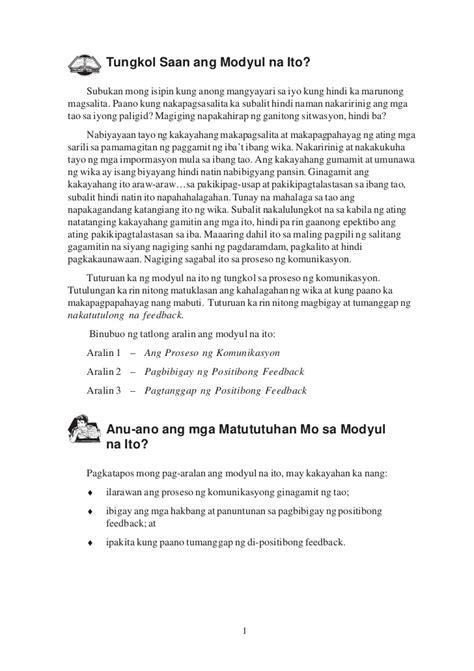 Excuse Letter Para Sa Namatay Pagbigay At Pagtanggap Ng Positibong Feedback