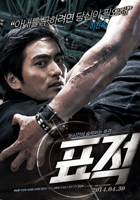 film korea recommended 2014 korean action movies list 2014
