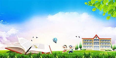 schools fresh background