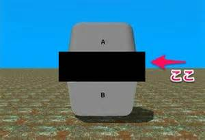 same color illusion rocketnews optical illusion or mind japanese