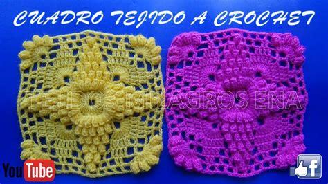 cuadro y flores tejidos a crochet n 186 02 youtube cuadrado en punto uvas y hojitas paso a paso para