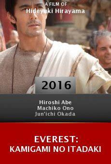film everest voto everest kamigami no itadaki 2016 online pel 237 cula