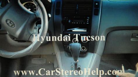 hyundai tucson radio removal how to troubleshoot a car stereo upcomingcarshq