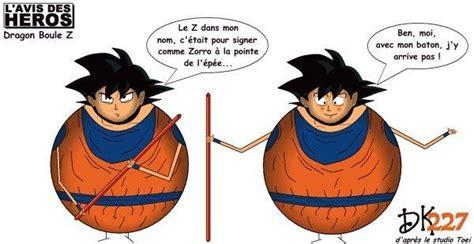 Dragon Ball Super 201 Pisode 9