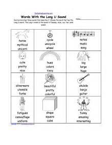 ue words phonics worksheets boxfirepress