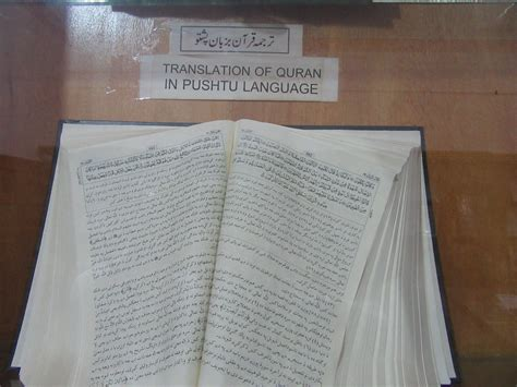 house of quran house of quran 28 images lovely house of quran gallery home gallery image and