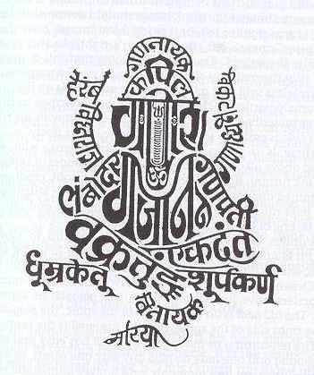 tattoo lettering marathi calligraphy ganesha ganesha pinterest hindus