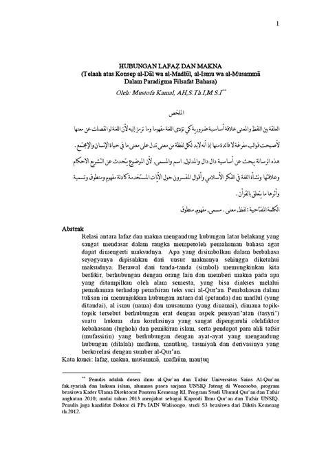 Filsafat Bahasa filsafat bahasa mustofa kamal by muhamad ali mustofa kamal issuu