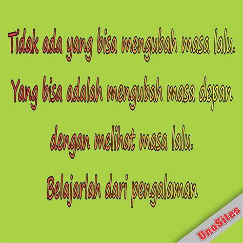 gambar kata kata bijak motivasi by unosites on deviantart