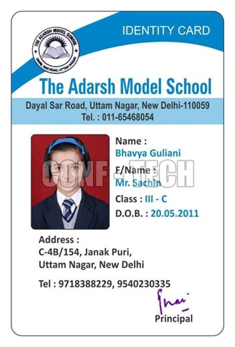 cards at school school identity cards school identity cards manufacturers