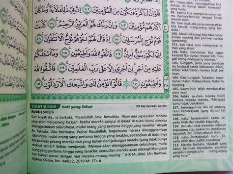 Al Quran Tafsir Bil Hadits Al Quds al quran tafsir bil hadits al quds jual quran murah