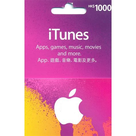 Apple Gift Card To Buy Itunes - image gallery itunes card