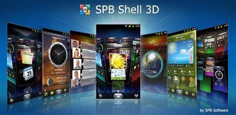 spb shell 3d apk free