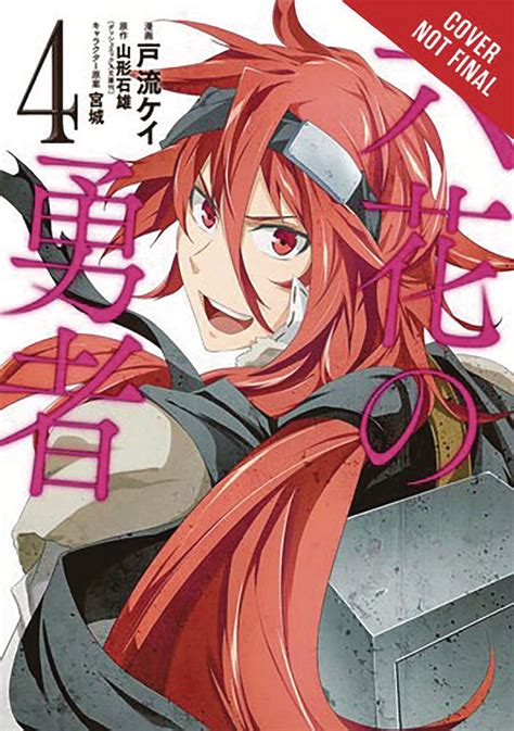 rokka braves of six flowers vol 4 fresh comics