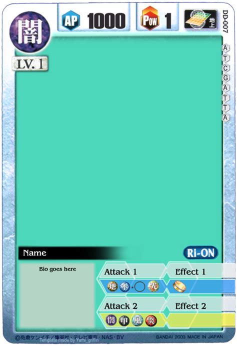 tcg card template speed drive card template by yamigriffin on deviantart