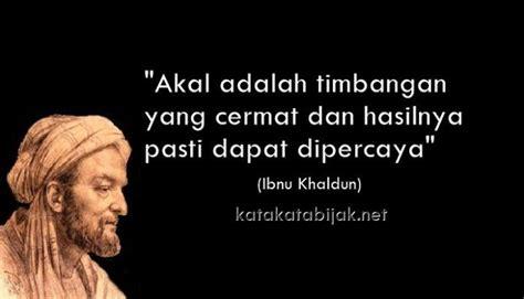 kata kata bijak islami motivasi  wanita