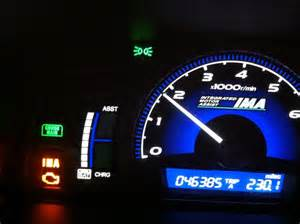 check engine ima light on greenhybrid hybrid cars
