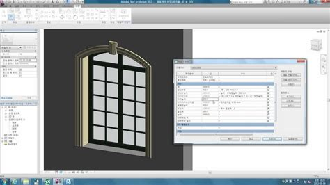 revit tutorial window family revit tips classic arched window family youtube