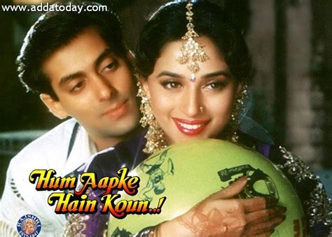 hum apke hain kaun songs salman khan completes 25 years in fans rejoice