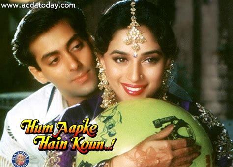hum apke hai kuon salman khan completes 25 years in fans rejoice