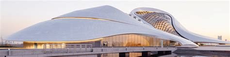 harbin opera house mad completes undulating harbin opera house in china inhabitat green design