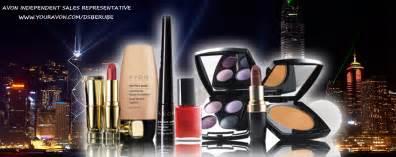 Jobs Like Avon by Make The World Beautiful By Darlene Points Earn Big