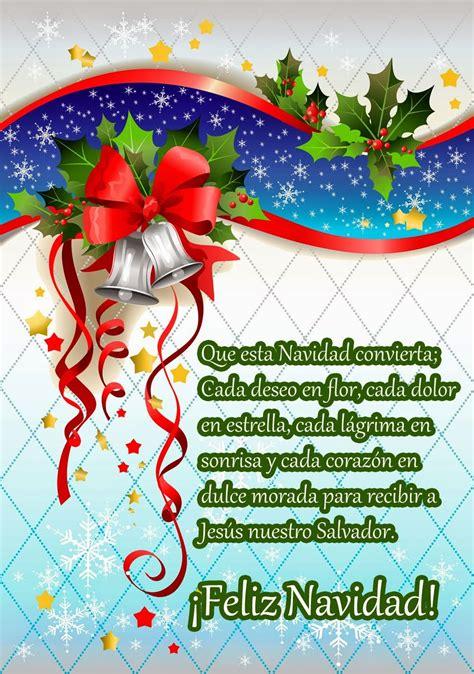 imagenes de navidad para una persona especial letras con alma y coraz 243 n felicitaci 211 n de navidad